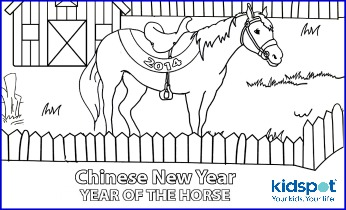 Chinese New Year  FREE Printable  Colouring For Kids
