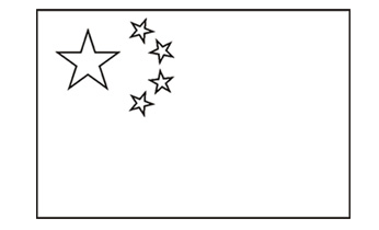 Worksheet. Chinese Flag  Free Printable  Colouring Pages