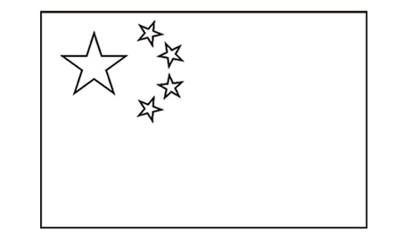 chinese flag - free printable - colouring pages, Powerpoint templates