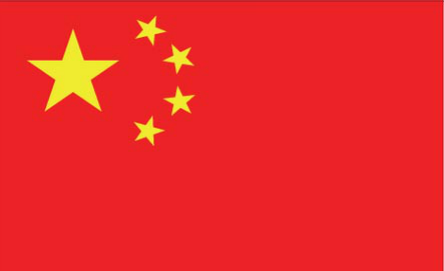 photograph regarding Printable Flags called Chinese Flag - Totally free Printable - Colouring Web pages